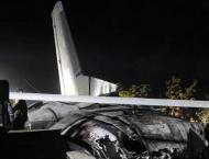 Ukraine's State Emergency Service Says One of An-26 Plane Crash S ..