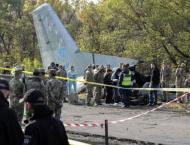 Rescuers Retrieve Flight Recorder of Crashed Ukrainian An-26 Plan ..