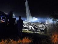 France Offers Ukraine Assistance Over Crash of An-26 Military Pla ..