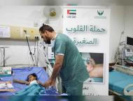'Little Hearts' for Sudan performs 27 catheterisation o ..