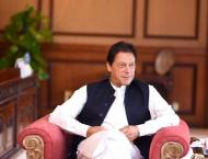 Pakistan wants intra-Afghan dialogue's success for peace, stabili ..