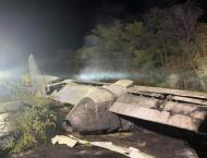 Ukraine Starts Decrypting Flight Recorders of Crashed An-26 Plane ..