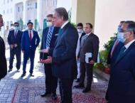 Pakistan will not inch back as facilitator of Afghan peace, FM as ..