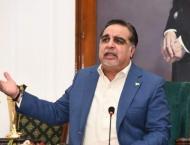 Governor assures industrialists for Fed Govt support