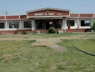 Admissions in Turbat University to continue till November 5th