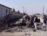 Mine Blast Leaves 17 People Killed, Injured in Afghanistan's Cent ..