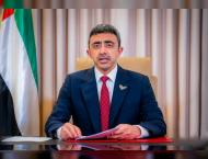 UAE announces candidacy for non-permanent UN Security Council sea ..