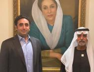 Sheikh Nahyan calls on PPP chief