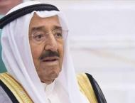 Jordan Declares 40-Day Mourning for Deceased Kuwaiti Emir
