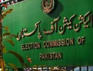 CEC of Gilgit Baltistan calls APC Thursday