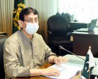 IT & Telecom sector undergoing revolutionary changes: Amin Ul Haq ..