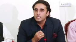 Bilawal chairs PPP GB meeting