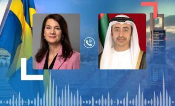 عبدالله بن زايد ووزيرة خارجية السويد ..