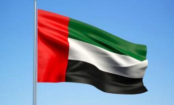 الإمارات تتقدم مرتبتين إلى 34 عالميا ..
