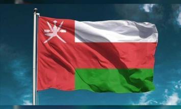 سلطنة عمان ترحب بالمبادرة التي اتخذتها ..