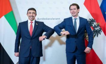مستشار النمسا يستقبل عبدالله بن زايد