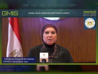 وزيرة التجارة المصرية تؤكد أهمية تعزيز أطر التكامل الصناعي المشترك لتحقيق التنمية المستدامة
