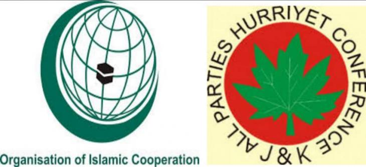 APHC welcomes OIC's recent statement about Kashmir