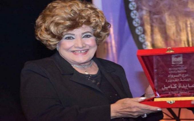 وفاة الفنانة المصریة عایدة کامل عن عمر ناھز 89 عاما