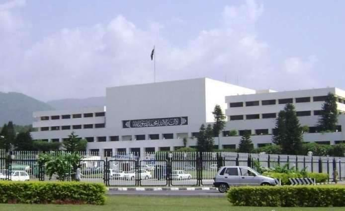 Senate body for completing consultation on giving media