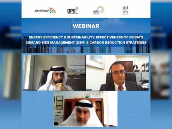 Dubai Supreme Council of Energy, Etihad ESCO conduct online webinar on energy sustainability