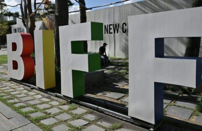 Busan film festival cut back, delayed over virus