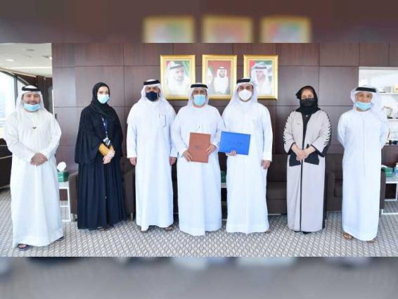 محاكم مركز دبي المالي ومؤسسة تنمية الاستثمار تتعاونان لتعزيز ثقة المستثمر