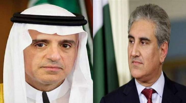 وزیر خارجیة باکستان شاہ محمود قریشي یتلقی اتصالا ھاتفیا من نظیرہ السعودي