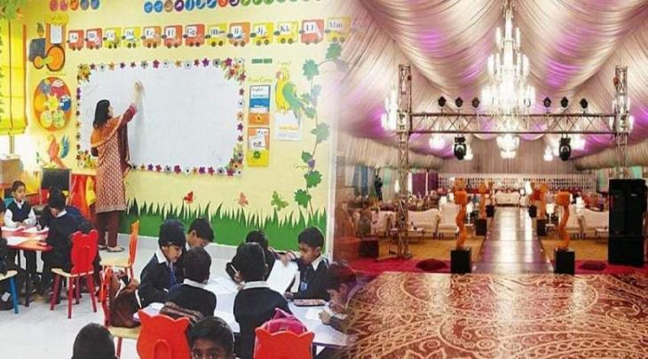 اعادة فتح قاعات الأفراح و المناسبات في اقلیم البنجاب بباکستان