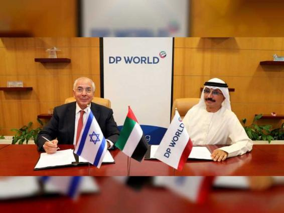 DP World, Dubai Customs and Israel's DoverTower assess trade links between UAE and Israel