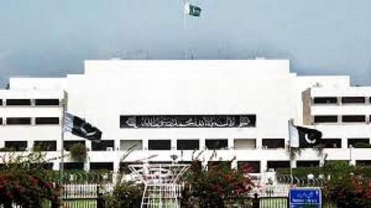 NA adopts motion to refer Anti-Terrorism (Third Amendment) Bill 2020 to joint-sitting