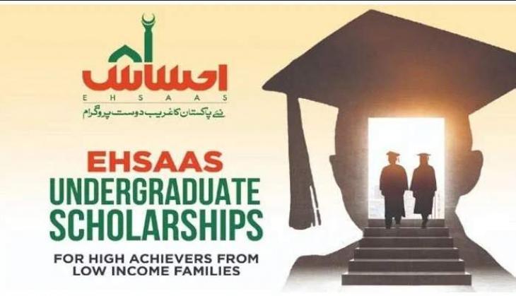 Online Portal for Ehsaas Undergraduate Scholarships opens till Oct 30
