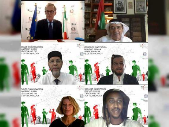 UAE has managed to transform itself into global platform for innovation: Zaki Nusseibeh