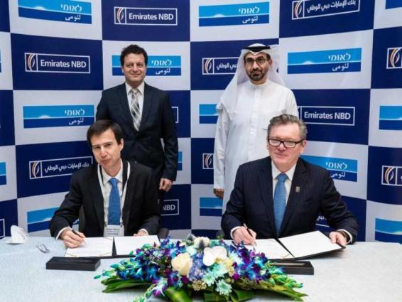 Emirates NBD, Bank Leumi sign MoU
