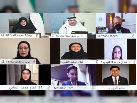 'Emirati-Colombian Friendship Committee' discusses parliamentary cooperation