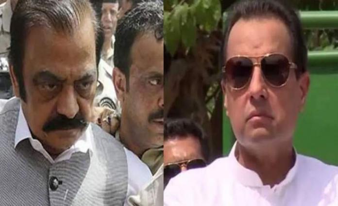 NAB office clash: ATC extends interim bail of Rana Sanaullah, Capt (R) Safdar