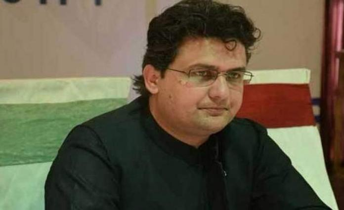 Legislation being enacted for the protection of rape witnesses :Faisal Javed