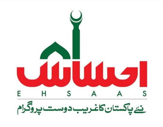 Ehsaas opens portal to facilitate emergency cash beneficiaries in last 15 days