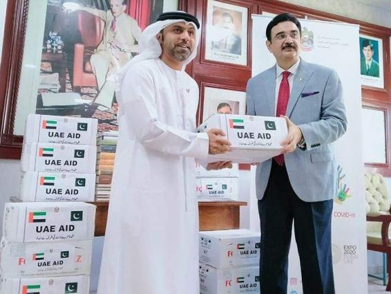UAE embassy launches hygiene campaign to fight COVID-19