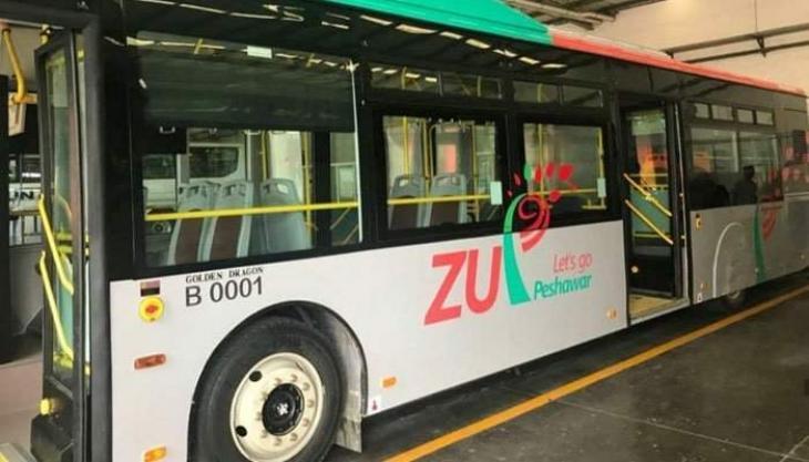 ANP demands probe in suspension of BRT service