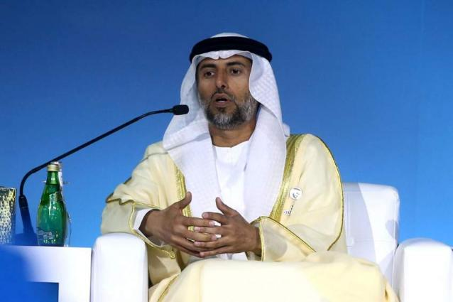 UAE Committed to Compensate for Overproduced Oil Volumes - Energy Minister