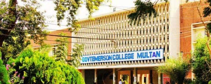 Decision of Govt Emerson College elevation as university extolled