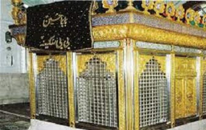 Hazrat Bibi Sakina conference held