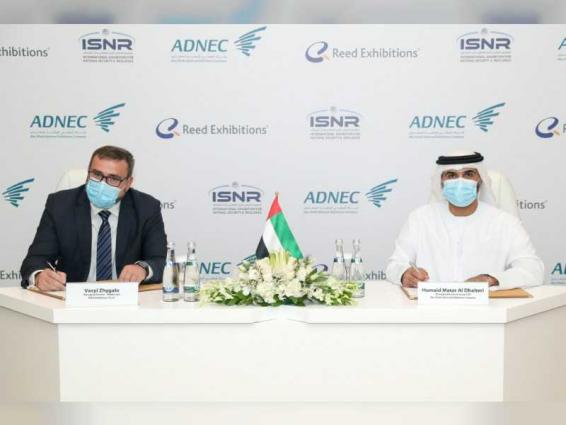 ADNEC acquires the International Exhibition for National Security and Resilience