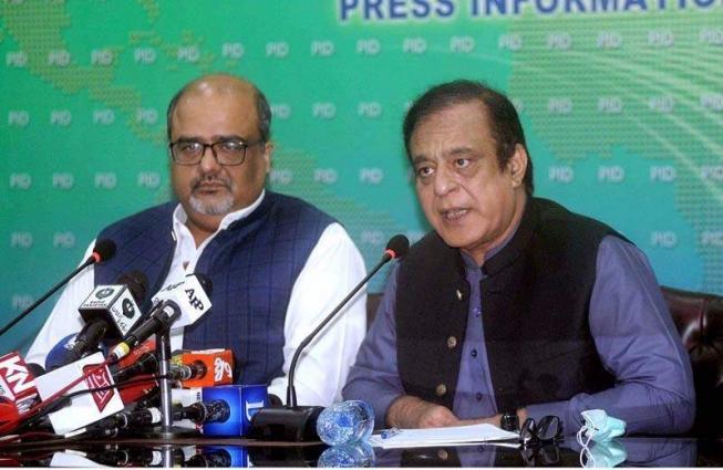 APC gathering of accused, losers wanting to create chaos: Shibli Faraz