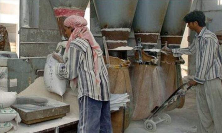 College, two wheat grinding units sealed on violations