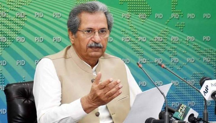 Govt not taking opposition's APC seriously: Shafqat