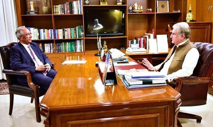 Pakistan envoy-designate for Austria calls on foreign minister