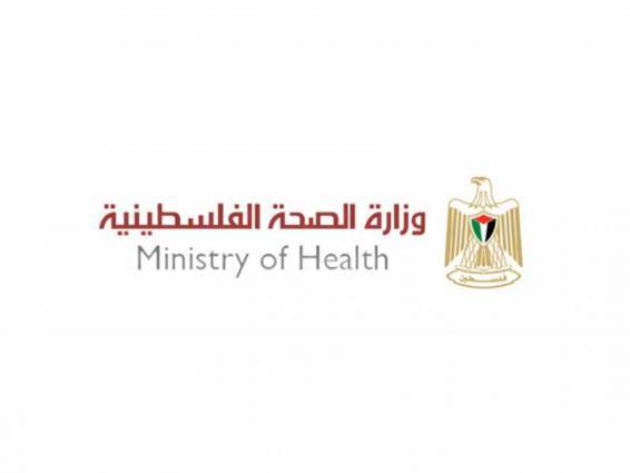 """""""الصحة"""" الفلسطينية تسجيل 9 حالات وفاة و683 إصابة جديدة بفيروس """"كورونا"""""""