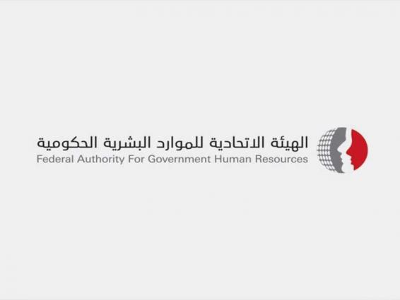 FAHR issues instruction manual on exposure to people with suspected, confirmed COVID-19